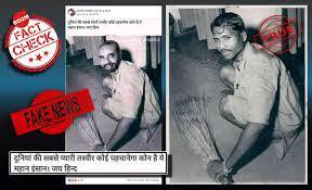 Real image associated press vs Modi sweeping floor