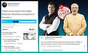Rahul Gandhi's 'Modilie' Backfires, Oxford Dictionaries Calls Out