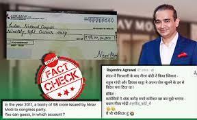 Fake Cheque Purporting To Show Nirav Modi