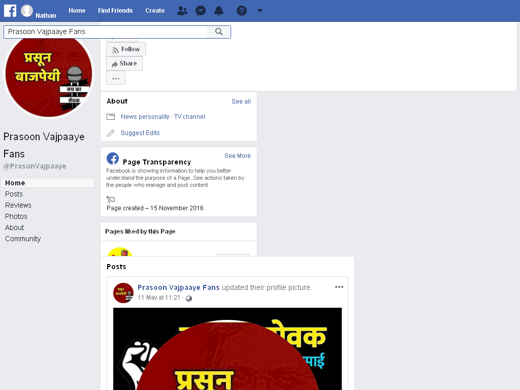 prasoon vajpaaye fans page
