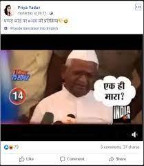 anna hazare on kejriwal slap