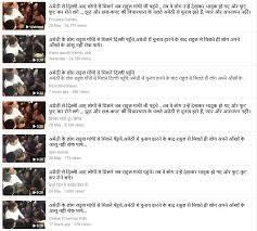 rahul viral