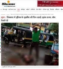Danik Bhaskar article on the incident