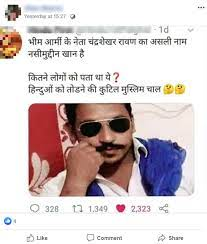 Facebook post on Azad real name