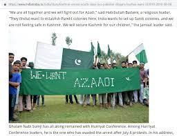 we want azadi