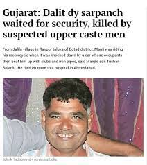 Indian Express article on Dalit sarpanch killed