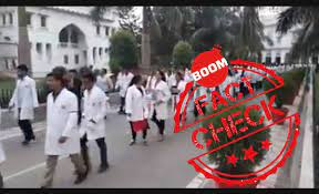 No Pakistani Doctors Did Not March In Solidarity With The Doctors' Strike In West Bengal