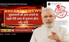 Did PM Narendra Modi Give An Ultimatum To Those Who Want To Harm Muslims?