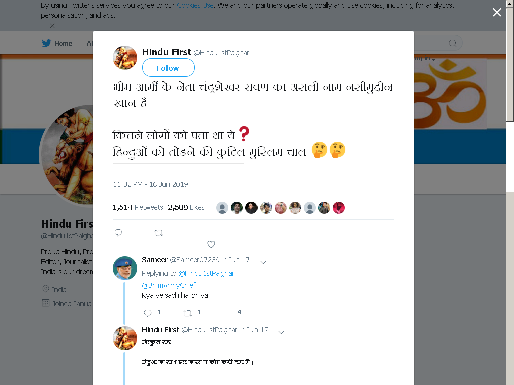 Tweet falsely claiming Bhim Army chief name
