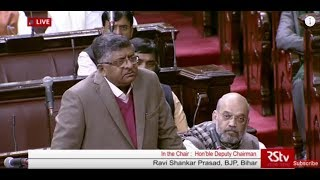 Amit Shah Was Not Caught Sleeping