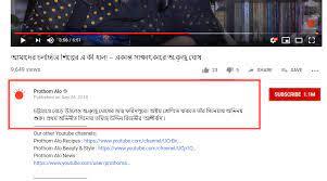 The description of Prothom Alo suggests that Anju Ghosh was born in Faridpur, Bangladesh