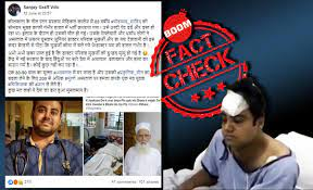 Viral Posts Claiming Kolkata NRS Medical College's Doctor Has Succumbed To Injuries Are False