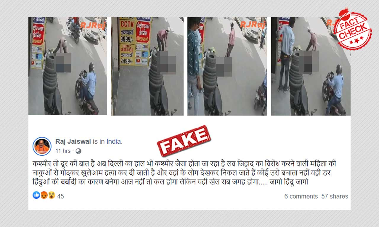 Image shows viral message with video