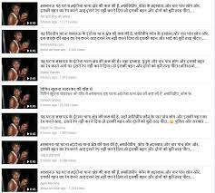 viral video from lucknow