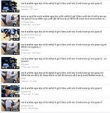 viral video of kathua