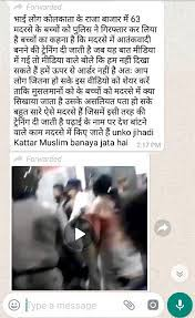 Image shows screenshot of WhatsApp message received on BOOM's helpline