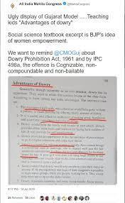 Aimc tweet on Gujarat Dowary