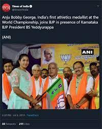 Anju Joins BJP TOI