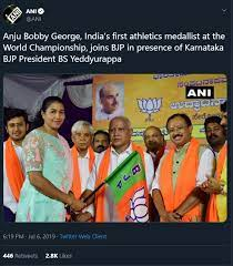 Anju joins BJP ANI
