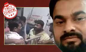 ajitesh fake video