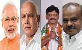 Picture of popular Karnataka leaders