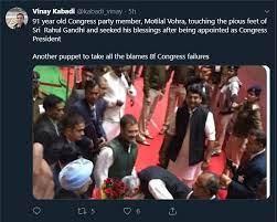 Misleading tweet on Gandhi feet being touched by Vora