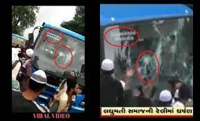 comparison of blue bus attacked