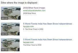 Yandex result floods image