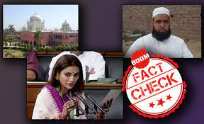 Image shows Nusrat Jahan, Darul Uloom Deoband and Mufti Qasmi