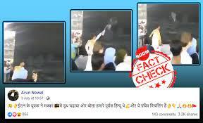 man throws petrol on kaaba