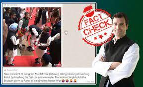 Image purporting to show Vora touching Rahul Gandhi's feet