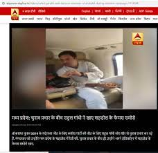 ABP news article