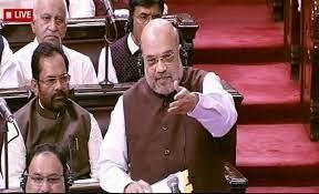 Amit Shah J&K Rajya Sabha