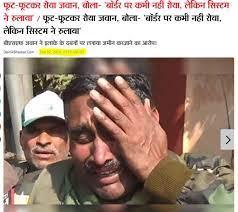 Article of Dainik Bhaskar