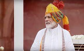 Modi 2019 Indpendence Day Doordarshan