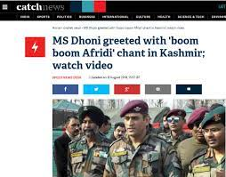 Dhoni Catch News