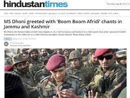 Dhoni Hindustan Times
