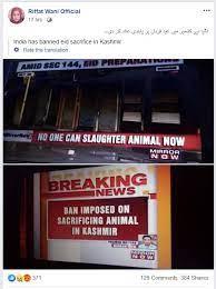 Kashmir Slaughter ban tweet