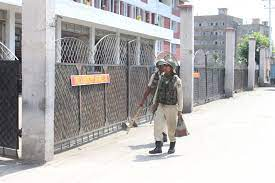 District Police Srinagar
