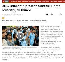 TOI article JNU students detained