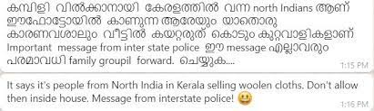 WA Malayalam message