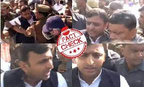 akhilesh arrest video from 2011