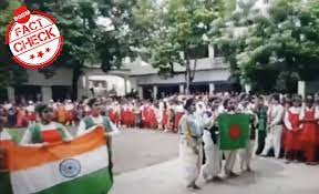 Cropped Video Of Independence Day Celebrations In WB School