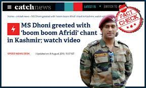 MS Dhoni Jeered With 'Boom Boom Afridi' Chants In Kashmir