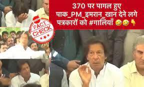 Imran fake viral video