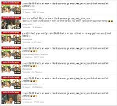 imran khan viral on article 370
