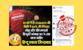 zomato food delivery