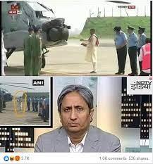 Ravish on Apache helicopter-fake