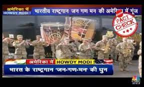 Indo US Military exercise reported as Howdy Modi event