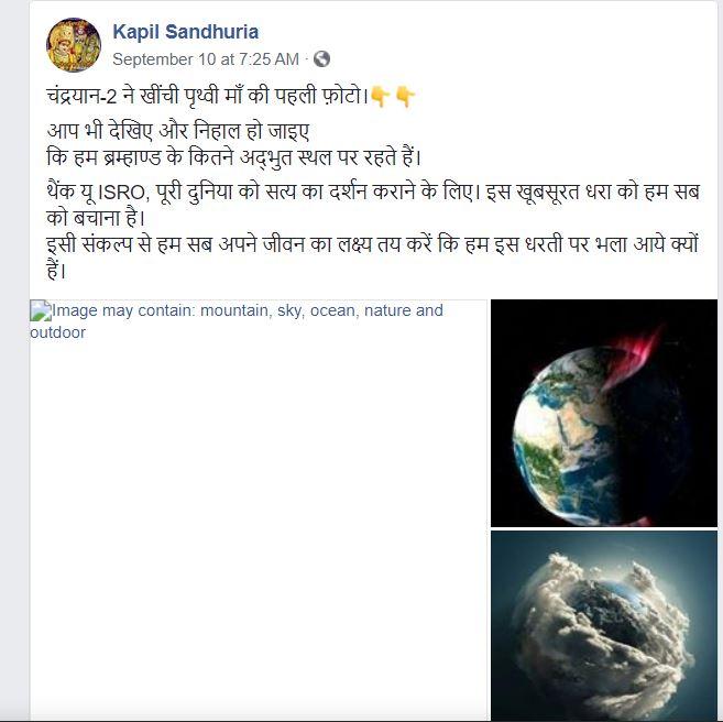 Chandrayaan 2 images